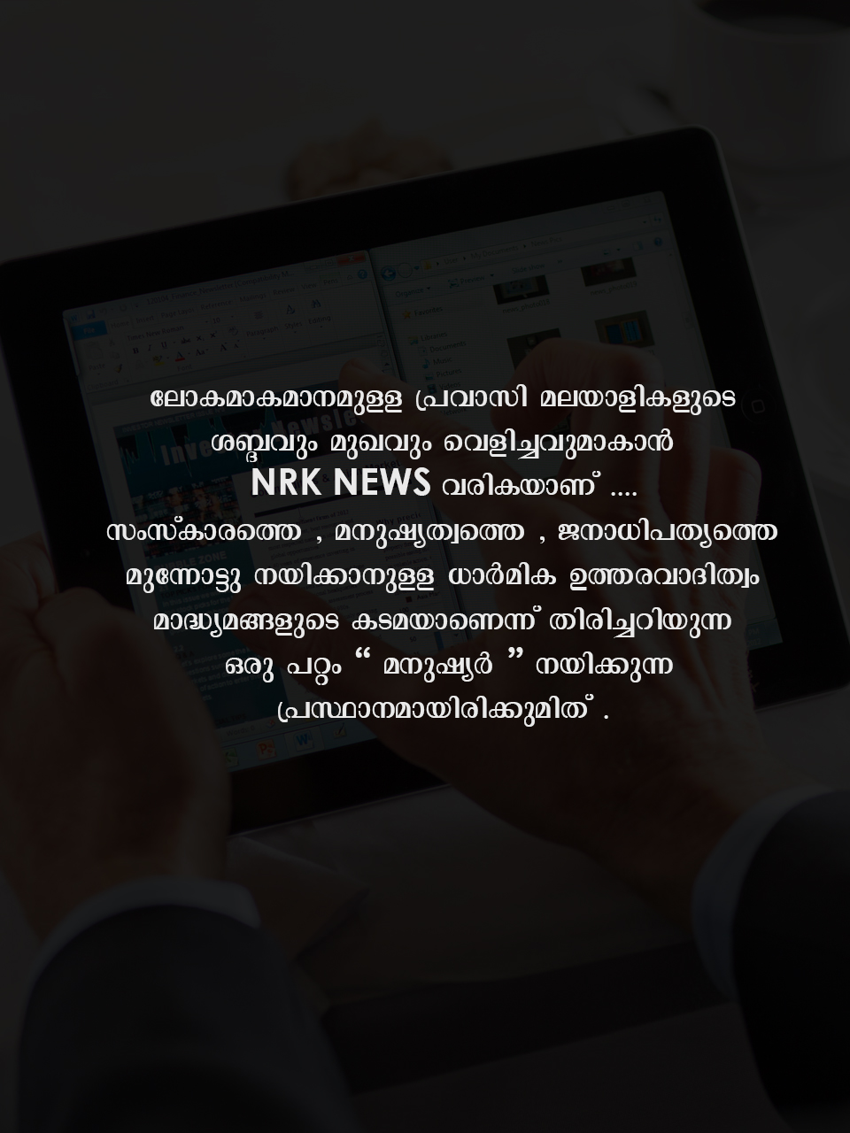 Nrk News Exclusively For Non Residential Keralites